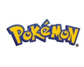 one in 7.0 billion: nil sine pokemon