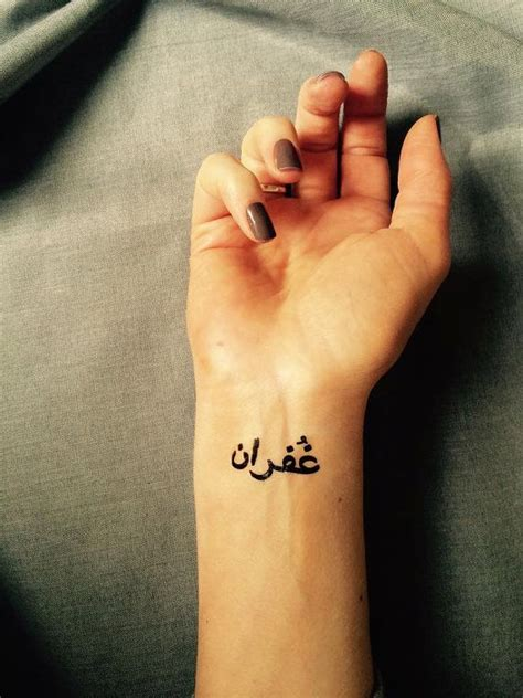 arabic tattoos on wrist temporary forgiveness arabic calligraphy