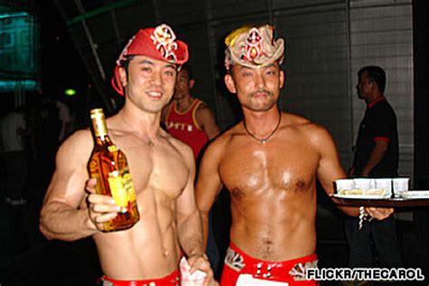 Hot sex to gay japan