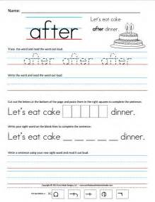Worksheets first grade sight word sentences the printable lab