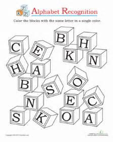 alphabet recognition worksheet education