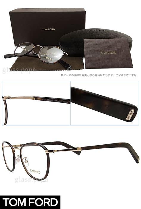glasspapa rakuten global market tom ford eyewear