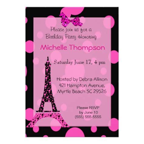 eiffel tower birthday invitations personalized eiffel tower invitations custominvitations4u