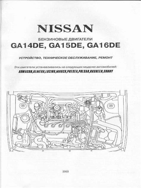 wiring diagram nissan ga15 engine wiring diagram with