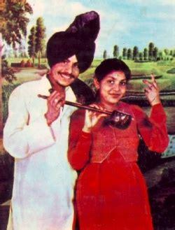 amar singer the free encyclopedia amar singh chamkila sikhiwiki free sikh encyclopedia