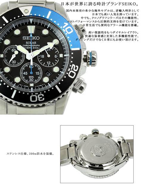 mix seiko seiko chronograph divers  mens  ssc