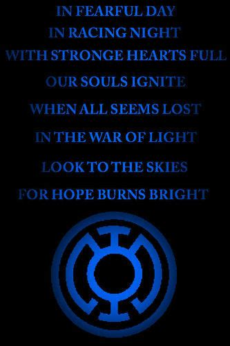 blue lantern oath blue lantern corps oath