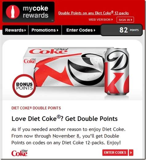 Coke Rewards Hotel Gift Card - 2x points with diet coke at my coke rewards points miles martinis
