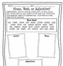noun verb or adjective worksheet printable worksheet