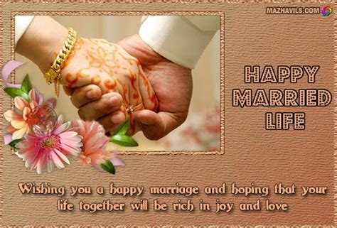 MARRIAGE WISHES QUOTES FOR BEST FRIEND image quotes at