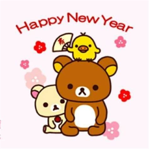 new year 2015 characters greetings happy new year greetings from san x characters my melody 183 kawaii everything