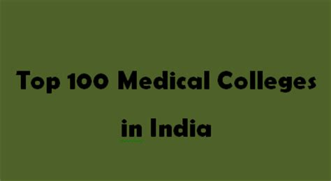 Top 100 Mba Colleges In India 2016 by Top 100 Colleges In India 2015 2016 Exacthub