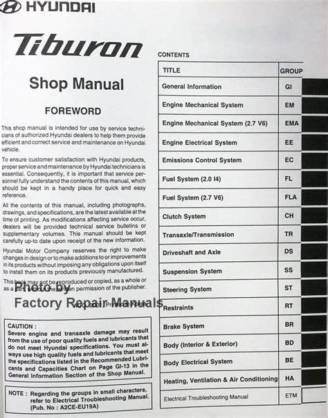2003 hyundai tiburon electrical troubleshooting manual original 2003 hyundai tiburon factory service manual original shop