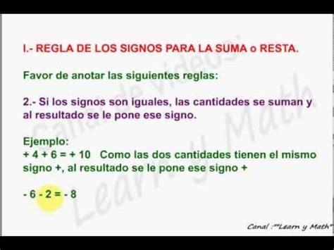 la suma de los 8483467968 reglas de los signos para la suma o resta y para multiplicaci 243 n y divisi 243 n youtube