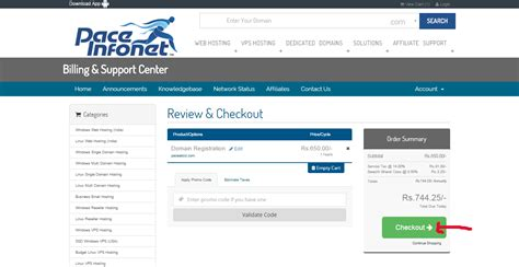 register   domain  paceinfonetcom