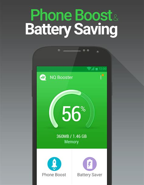 nq android booster apk booster for android free android apps on play