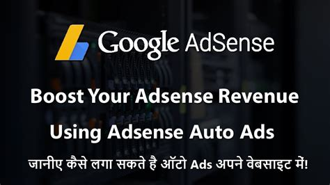 adsense quickstart ads how to set up adsense auto ads in wordpress wordpress