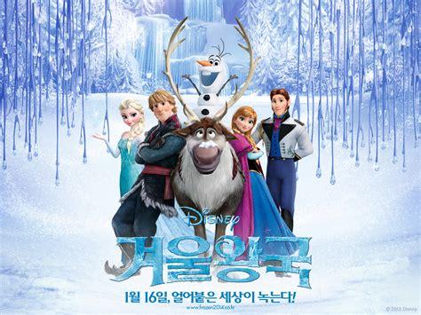 frozen french poster elsa and anna photo 35932156 fanpop frozen korean wallpapers frozen wallpaper 36455924