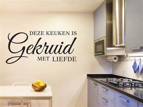 muurstickers voor keuken muursticker quot deze keuken is gekruid met liefde quot