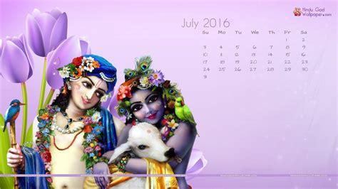 july 2016 chris wallpaper desktop wallpapers calendar july 2016 wallpaper cave