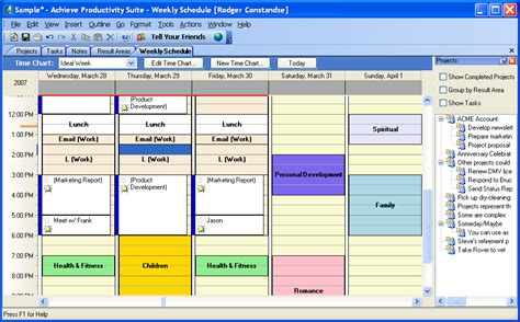planner software achieve planner planning software to do list software screenshots