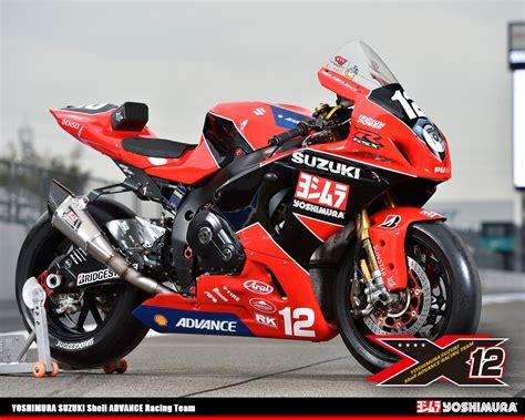 Yoshimura Suzuki Racing Planet Japan All Japan Superbike Yoshimura Gsx R