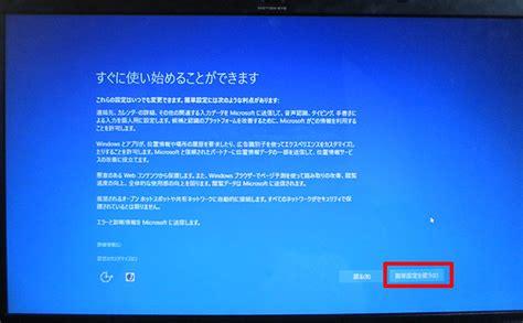better ds3 tool ds3 tool windows 10 hmstandart