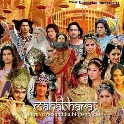mahabharat star plus film what do you think of the actors actresses in the star plus