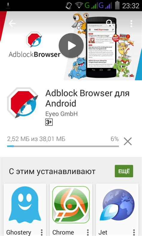 adblock for android chrome adblock plus per chrome