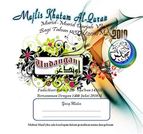 contoh banner majlis khatam al quran contoh u