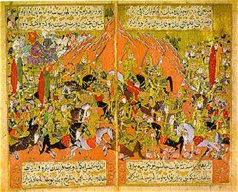 Islamic Artworks 55 islamic