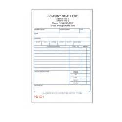 jewelry invoice template product details designsnprint