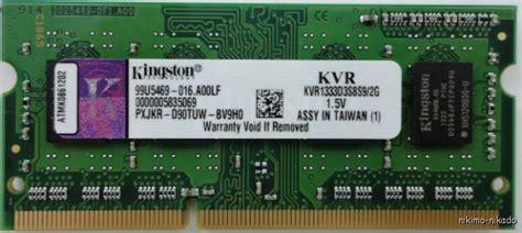 Memory Pc Kingston 2gb Ddr3 1333mhz Longdimm new kingston kvr memory ddr3 2gb 2g gb 1333mhz 1333 laptop sodimm sd ram 204 pin ebay