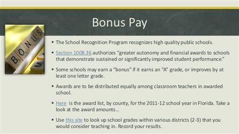 bonus wages salary raises and bonus