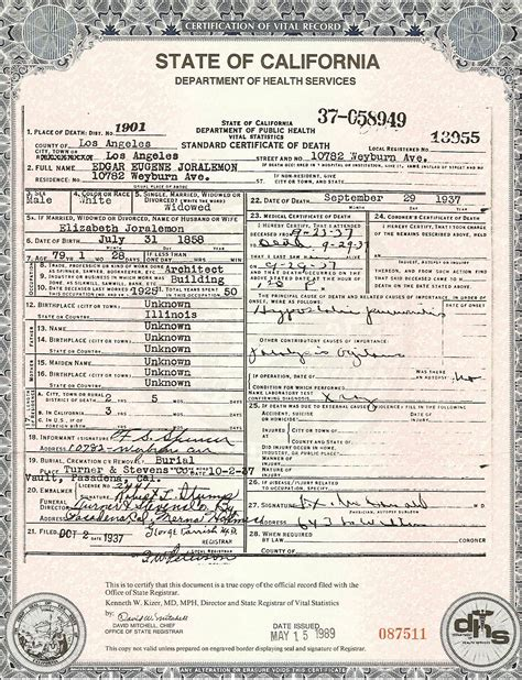 birth certificate from santa clara county california santa