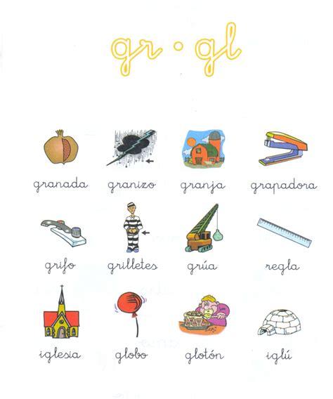 imagenes y palabras con gr gr gl wchaverri s blog
