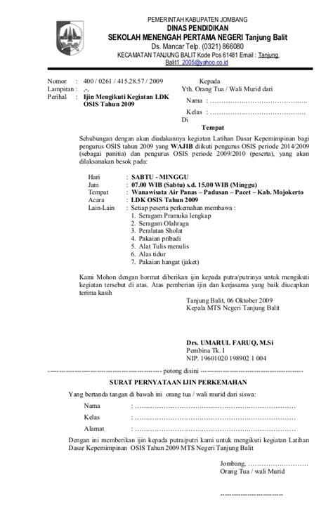 contoh surat pernyataan mengikuti lomba gontoh