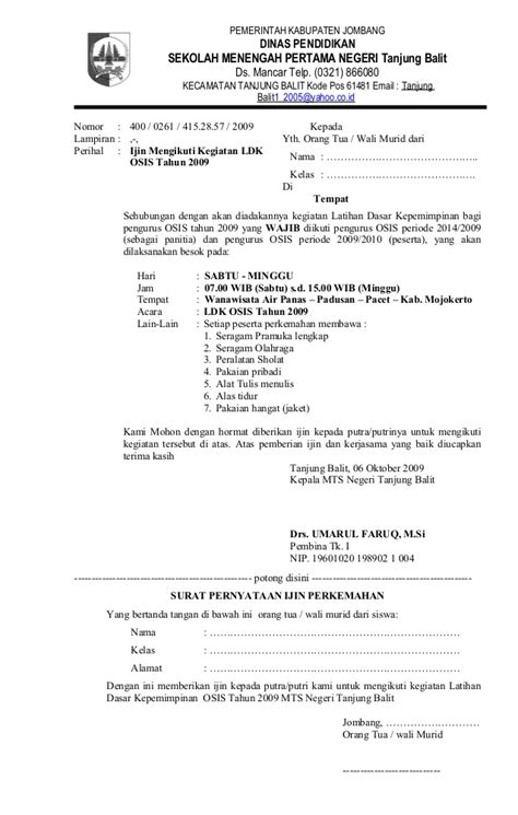 contoh surat untuk orang tua wali murid 28 images aplikasi cetak