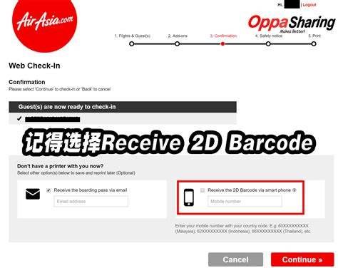 airasia web check in barcode airasia的机票如何加行李和飞机餐 3分钟搞定 快来学学看 之后可能会用到