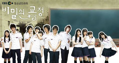 film lee min ho secret cus secret cus korean drama 2006 비밀의 교정 hancinema