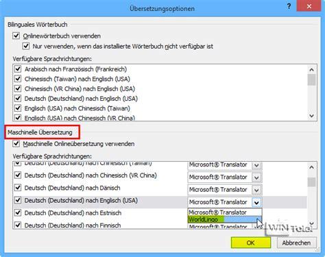 Lebenslauf Englisch Ubersetzen Lassen Word Dokumente Mit Worldlingo Oder Microsoft Translator 252 Bersetzen Lassen 187 Wintotal De