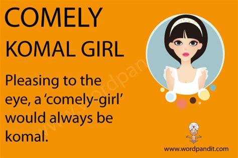 tattoo name komal komal meaning of name