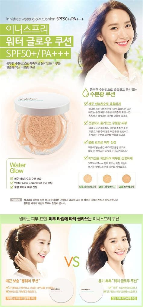Jual The Shop Water Cushion Refill innisfree water glow cushion spf 50 pa 15g refill