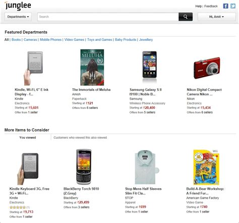 amazon online india amazon online store is live in india