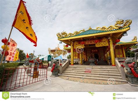 new year temple celebration of the new year in the temple saphan