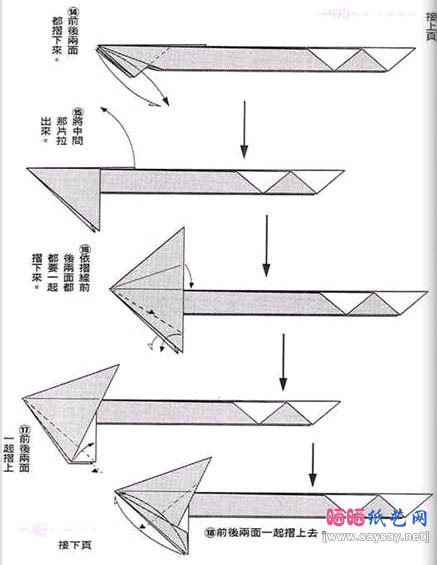 holy boat here how to make a paper sailboat step by step