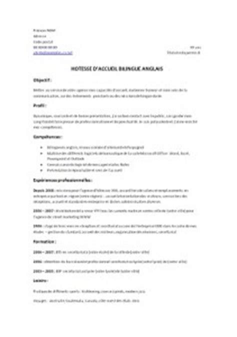 Exemple Lettre De Motivation Hotesse D Accueil Standardiste Trouver Modele Lettre De Motivation Hotesse D Accueil