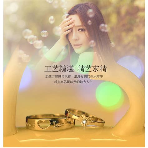 Cincin Fashion Korea Cn138 and shaped ring korean version for