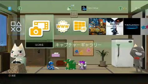 ps4 interface themes ps4 update 2 0 will bring themes to the console dualshockers