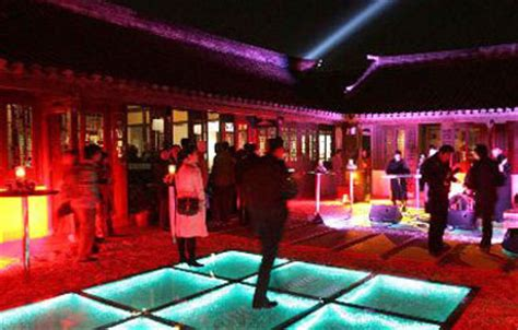 historic house turns into a modern club    china.org.cn